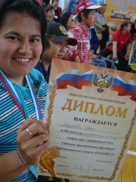 Russia Parafestival Mosca 06