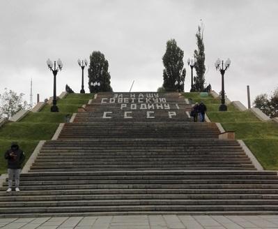 Memoriale, Volgograd